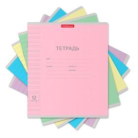 Notebook 12 sheets narrow line