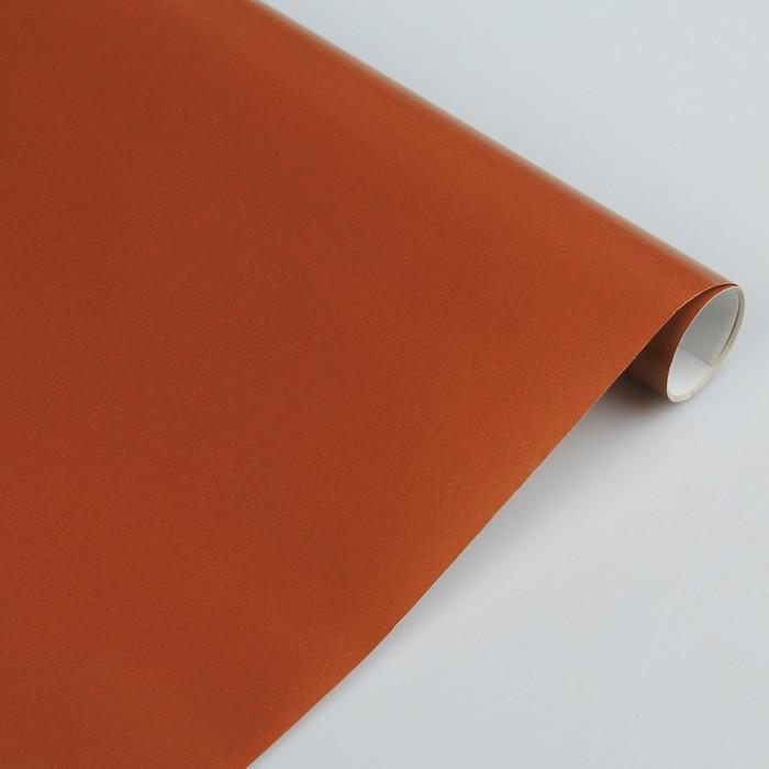 Бумага цветная Лакированная в рулоне 500*2000 мм Sadipal коричневый 6180