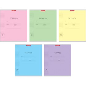 Notebook 18 sheets line