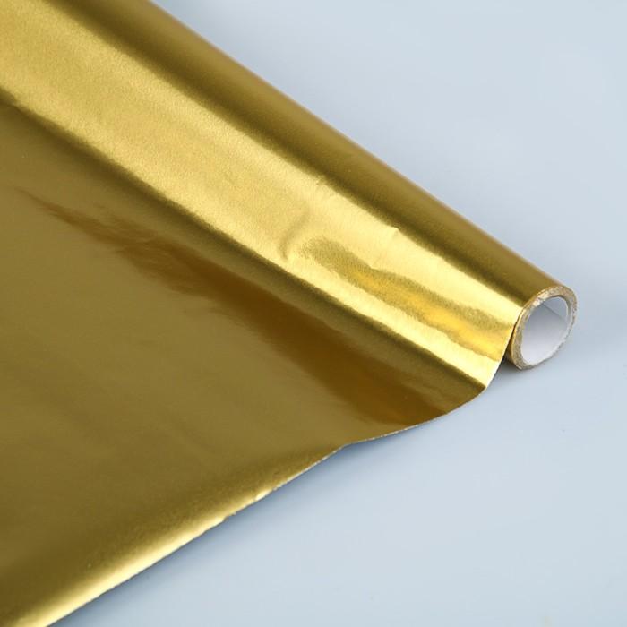 Бумага цветная Металлизированная в рулоне 1000*3000 мм Sadipal золото 12725