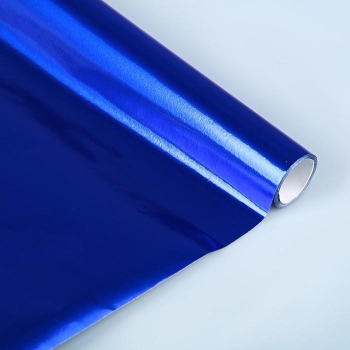 Бумага цветная Металлизированная в рулоне 1000*3000 мм Sadipal синий 12722