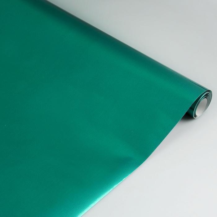 Бумага цветная Металлизированная в рулоне 500*2000 мм Sadipal зеленый 12740