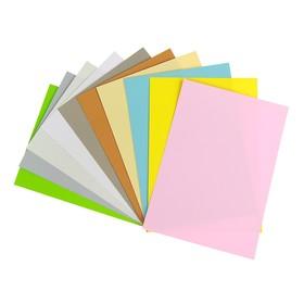 Картон цветной, двусторонний: текстурный/гладкий, 210 х 297 мм, Sadipal Fabriano Elle Erre, 220 г/м, НАБОР 10 листов, 10 цветов, светлые тона