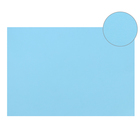 Картон цветной, Двусторонний: текстурный/гладкий, 210 х 297 мм, Sadipal Fabriano Elle Erre, 220 г/м, голубой, CELESTE