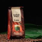 Кофе молотый MOKKA