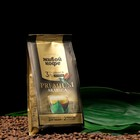 Кофе молотый Арабика для чашки PREMIUM 2 минуты