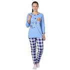 Пижама женская (джемпер, брюки) Кошки-мышки цвет синий, р-р 54