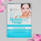 """Минеральная тканевая маска для лица Beauty Visage """"Очищающая"""", 25 мл"""