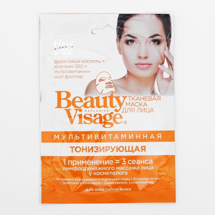 """Мультивитаминная тканевая маска для лица Beauty Visage """"Тонизирующая"""", 25мл"""