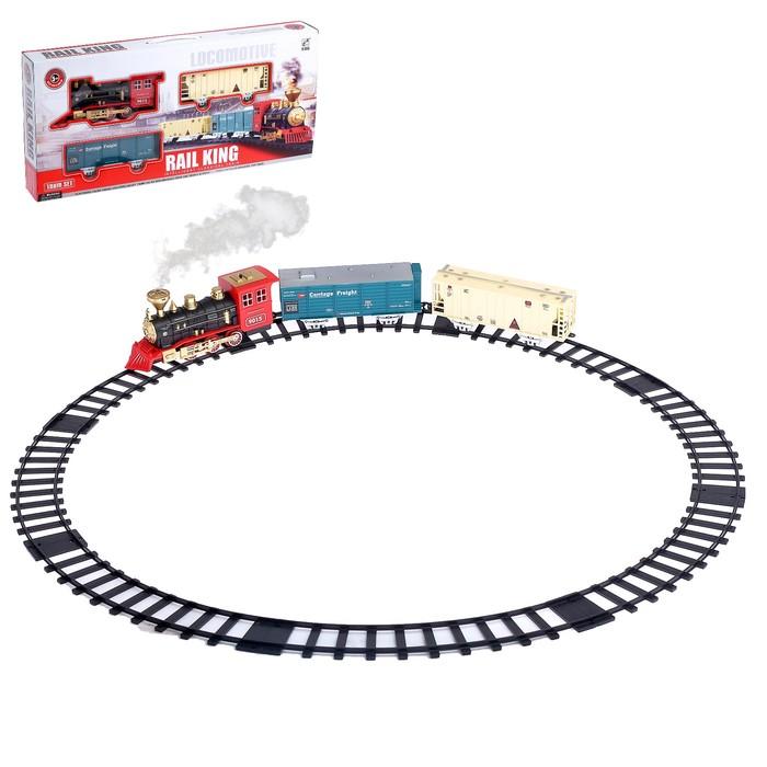 Железная дорога «Грузовой локомотив», свет и звук, с дымом, работает от батареек