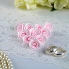 Набор цветов для декора из фоамирана, D=2 см, 10 шт, розовый