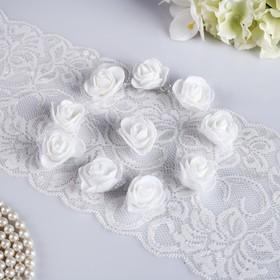 Цветок свадебный из фоамирана ручная работа высокие  D-3 см 10 шт, цвет белый Ош