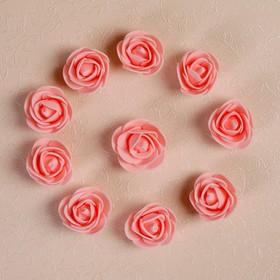 Набор цветов для декора из фоамирана, D=3 см, 10 шт,  персиковый