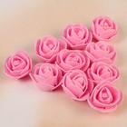 Цветок свадебный из фоамирана ручная работа высокие  D-3 см 10 шт, цвет розовый