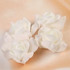 Набор цветов для декора из фоамирана, D=7,5 см, 4 шт, белый