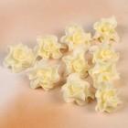 Цветок свадебный из фоамирана ручная работа  D-3,5 см 10 шт ажурный край, цвет бежевый