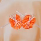 Бант свадебный для декора «Атласный» D-8 см 2 шт, цвет оранжевый