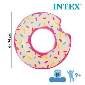 Круг для плавания «Пончик» 94 х 23 см, от 9 лет 56265NP INTEX