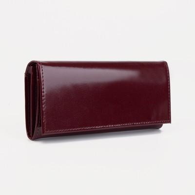 Кошелёк женский, 2 отдела, для карт, для монет, шик, цвет бордовый