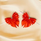 Бант свадебный для декора «Двойной с бусинами» D-9 см 2 шт,цвет красный
