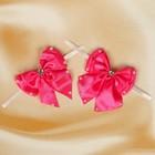 Бант свадебный для декора «Двойной с бусинами» D-9 см 2 шт,цвет ярко-розовый