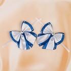 Бант свадебный для декора «Двойной с бусинами» D-9 см 2 шт,цвет бело-синий
