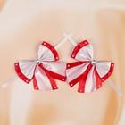 Бант свадебный для декора «Двойной с бусинами» D-9 см 2 шт,цвет бело-красный