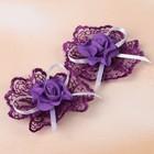 Бант свадебный для декора «Кружевной» D-6 см 2 шт, фиолетовый