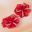 Бант свадебный для декора «Кружевной» D-6 см 2 шт, красный