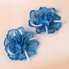 Бант свадебный для декора «Кружевной» D-6 см 2 шт, синий