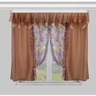 """Комплект штор с подхватами 55691 """"Букет"""": шторы ш 130 х 180 см - 2 шт, ламбрекен ш 300 х в 50 см, коричневый"""