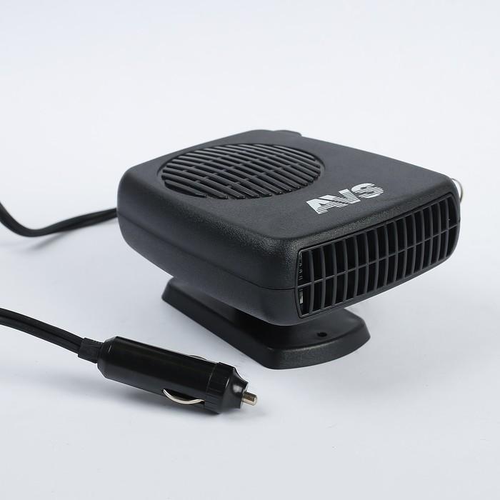 Тепловентилятор автомобильный AVS Comfort  TE-310, 12 В, 150 Вт, 2 режима