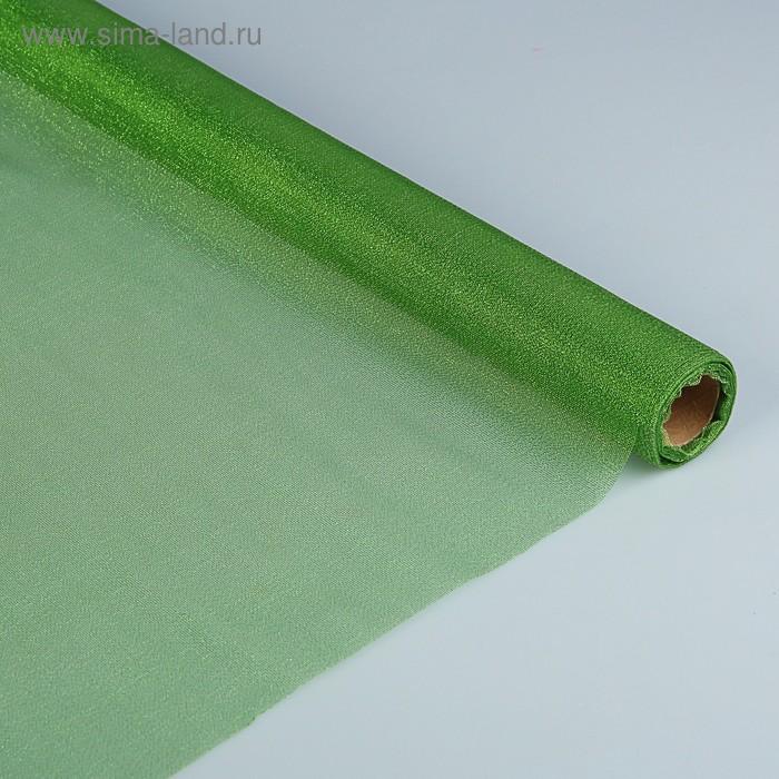 Сетка с металлической нитью, зеленый, 50 см х 4,5 м