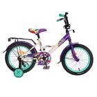 """Велосипед 16"""" Graffiti Classic RUS, цвет белый/темно-фиолетовый"""