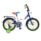 "Велосипед 16"" Graffiti Classic RUS, цвет белый/темно-синий"