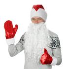 Набор Деда Мороза,парча,шапка,варежки,борода,обхват головы 57-58