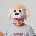 """Карнавальная шапка """"Собачка-девочка"""", обхват головы 52-57 см, цвет бежевый"""