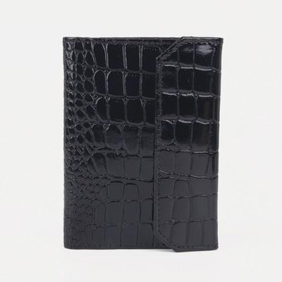 Обложка для документов, крокодил, цвет чёрный