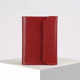 Обложка для автодокументов, плетёнка, цвет красный