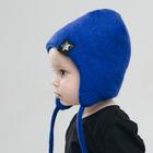 Шапка детская зимняя, размер 54-58 см, цвет синий 3-10-5