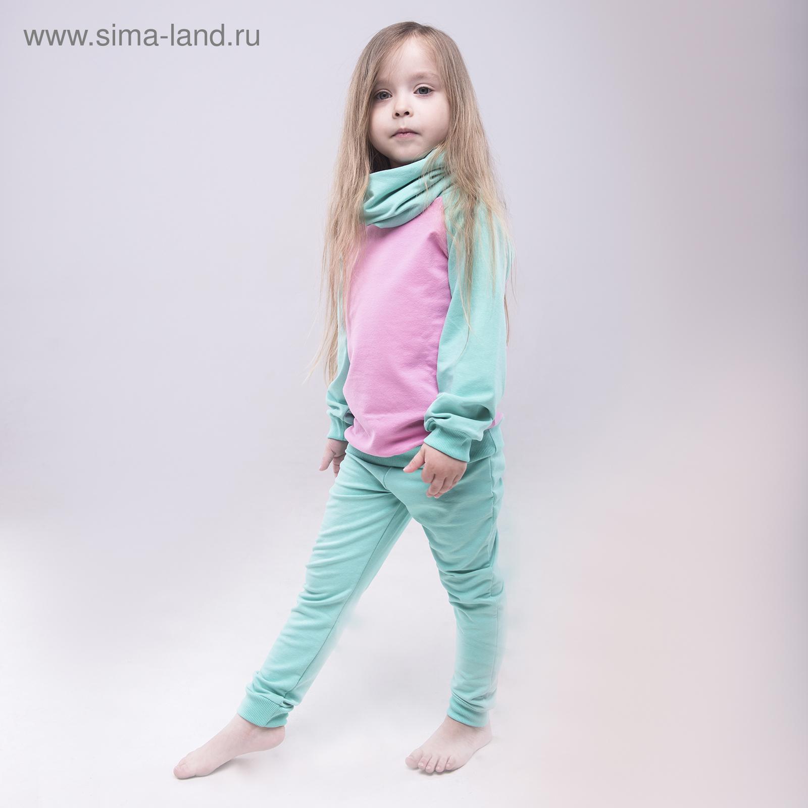 3897efdc Спортивный костюм для девочки (толстовка, брюки), рост 116 см, цвет ментол