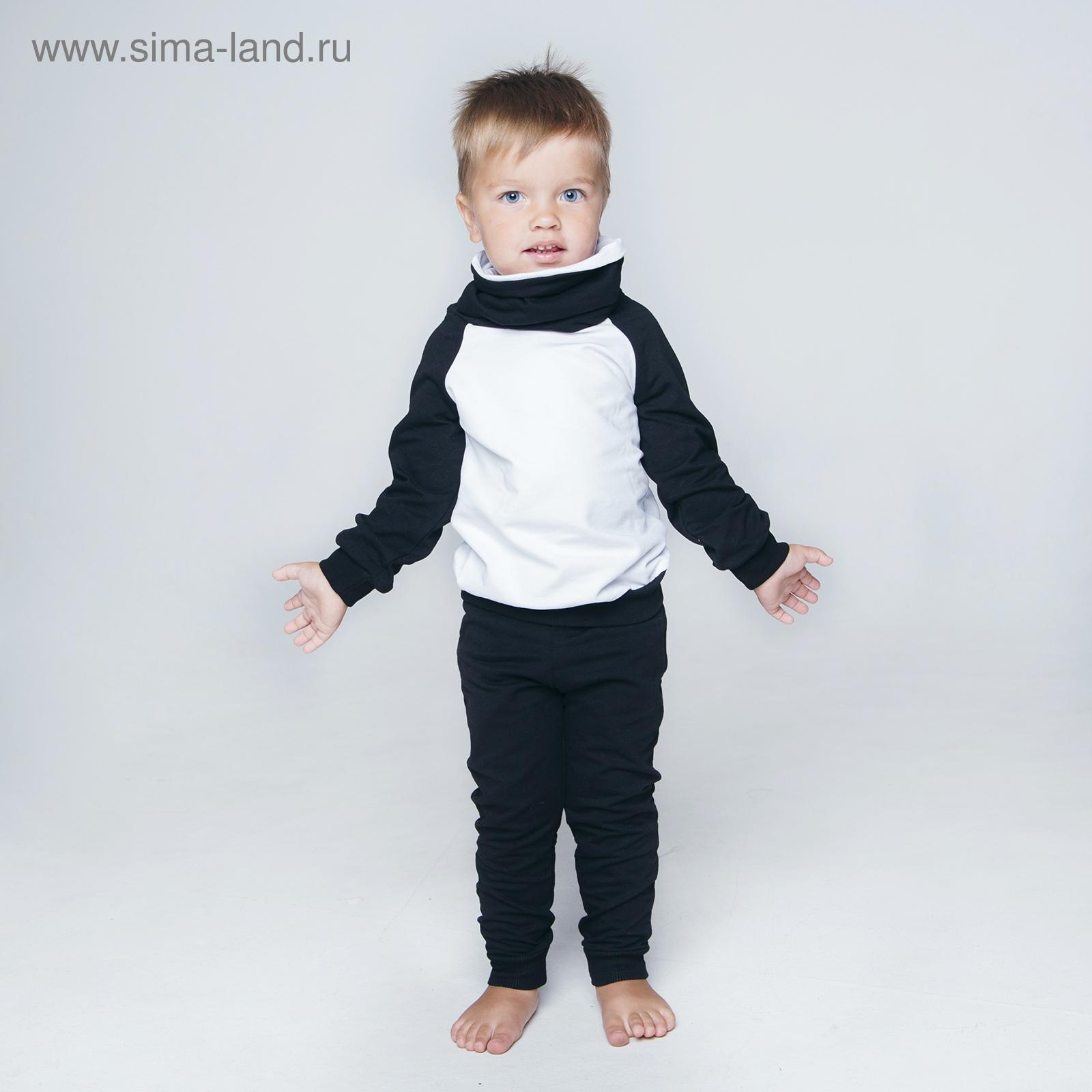 Спортивный костюм для мальчика (толстовка, брюки), рост 104 см, цвет черно e1553e09ad3