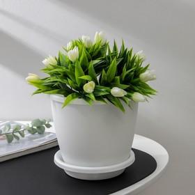 Горшок с поддоном «Афина», 2,2 л, цвет белый