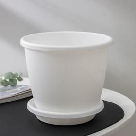 """Горшок с поддоном 2,2 л """"Афина"""", цвет белый - фото 1694262"""