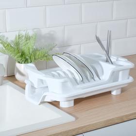 Сушилка для посуды со сливом Альтернатива, 43×25,5×10,5 см, цвет белый