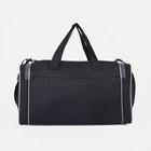 Сумка спорт Д1, 41*19*24, отдел на молнии, 3 н/кармана, длинн ремень, черный/серый