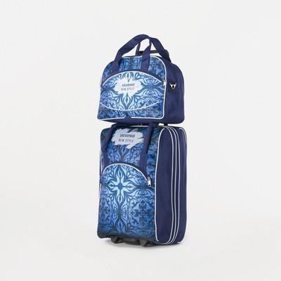 Чемодан малый с сумкой, отдел на молнии, наружный карман, цвет синий