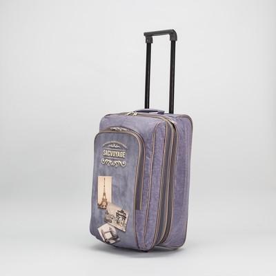 Чемодан малый на молнии, 1 отдел, наружный карман, цвет серо-синий