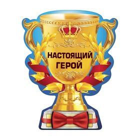 полимер  в Бишкеке оптом купить цена - стр. 18 8d6a1d403d0