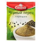 Черный перец (горошек) ORIENT, пакет 10 г.